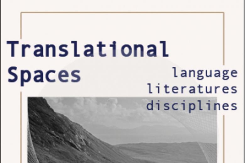 translationalspacesposter1