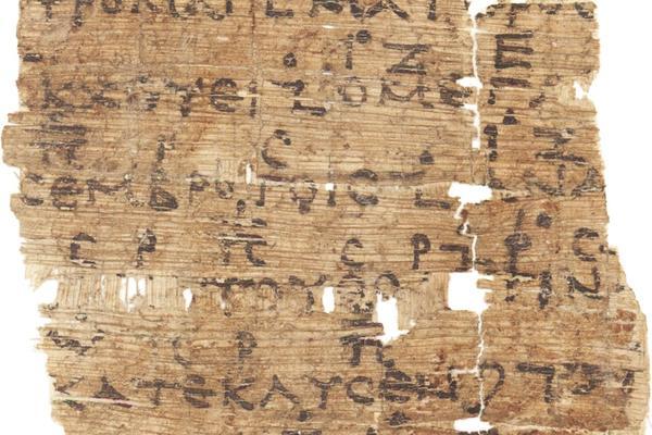 The Orestes Papyrus