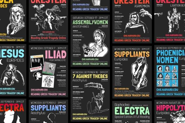 screen grab of a number of black posters for performances