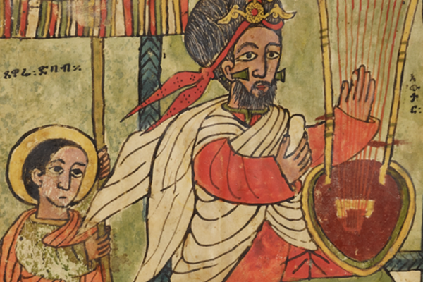 An image of King David from an Ethiopic Psalter (© Bodleian Libraries)