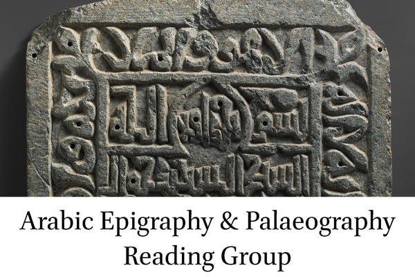 arabic epigraphy palaeography rg