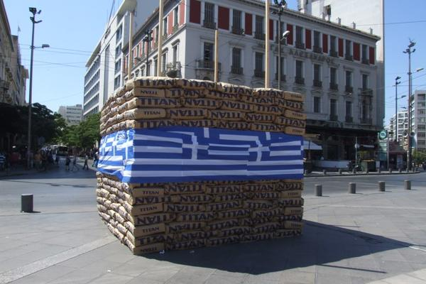 Vlassis Caniaris, Eis Doxan (Εις Δόξαν), 1993). Installation shot, Omonoia Square. Contribution of the National Museum of Contemporary Art to events organized by the Greek Ministry of Culture in the city of Athens, 2011. Curated by Anna Kafetsi.  @EMST