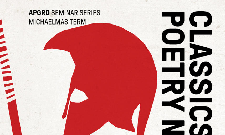 online digital poster mt seminar 2019 classics poetry now