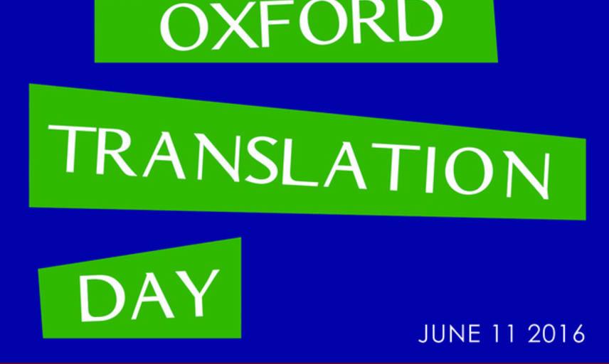 oxford translation day poster 2016
