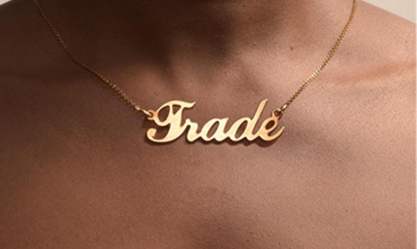 trade image