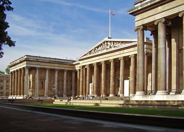 british museum from ne