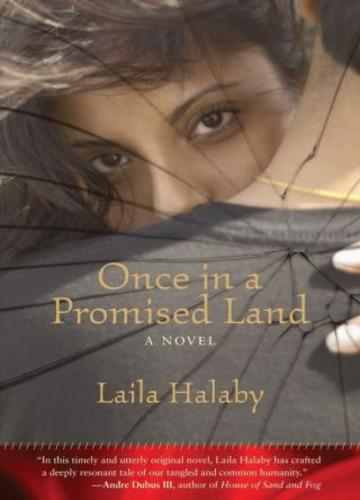 halaby cover image