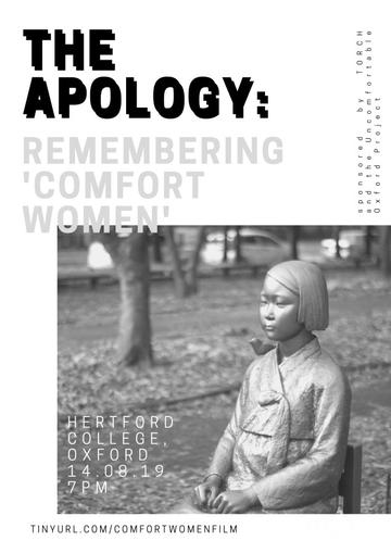 the apology jpg file