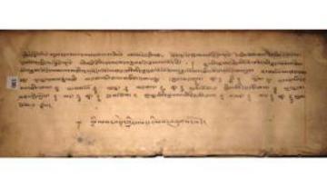 tibetan law photo