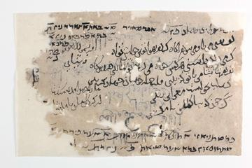 Commercial notes in Judeo-Persian written around a New Persian poem