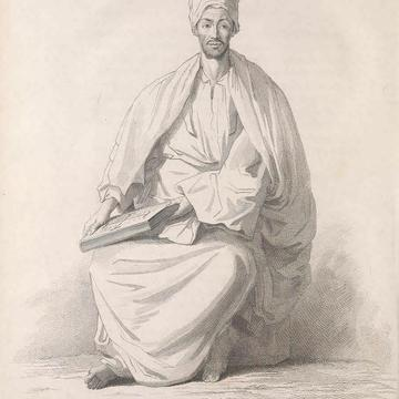 """Henry Salt, Portait of """"Dofter Esther, a Learned Abyssinian"""" holding a manuscript  bound in wooden boards covered with tooled leather, 300 x 240 mm, from A Voyage to Abyssinia, and Travels Into the Interior of That Country (London : F. C. and J. Rivington"""