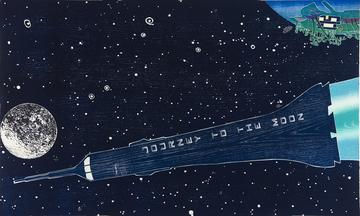painting of rocket ship travelling between earth and the moon - blue tones used