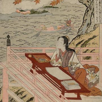 murasaki writing